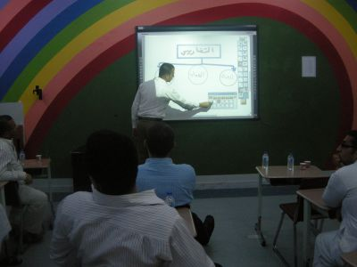 السبورة التفاعلية وتقنيات الفصول الرائدة