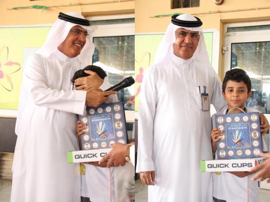 المركز الأول في مسابقة الملك سلمان لحفظ القرآن الكريم فرع 10 أجزاء