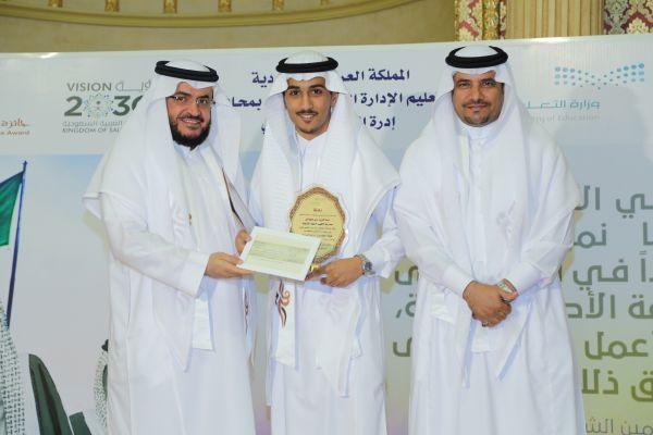 ترشيح الطالب / عبدالعزيز الصبياني لجائزة التميز على مستوى جدة