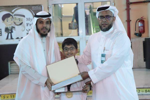تكريم الطالب عبدالرحمن وحدين (مسابقة القران الكريم )