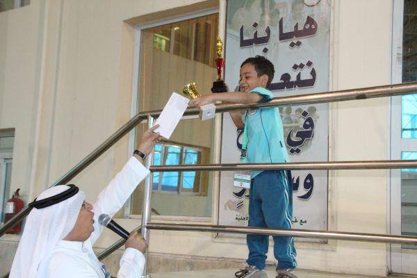 تكريم المدير العام للطالب /خالد اليحياوي الثالث عالميا