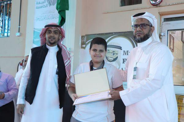 تكريم المشاركين في مسابقة اوائل الطلاب