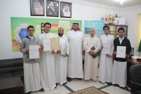 تكريم قائد القسم الثانوي للفائزين في مسابقة ( ميثاق وطن )