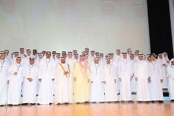 حفل تكريم محافظ جدة للطالب الاوائل