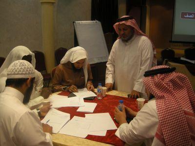 دورة استراتيجيات الإدارة الصفية