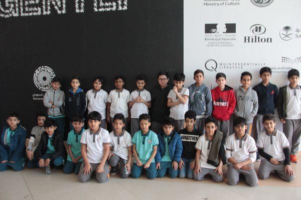 زيارة طلاب القسم الإبتدائي لمعرض الفن