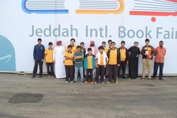 زيارة معرض الكتاب الدولي
