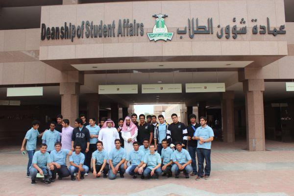 طلاب الثانوي في ربوع الجامعة