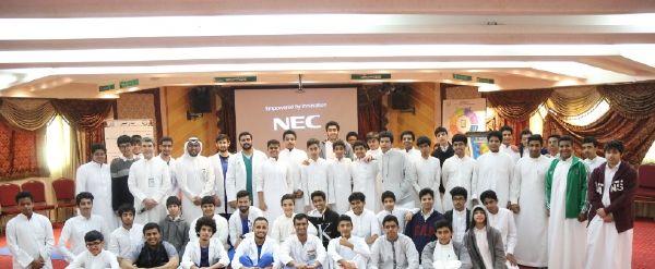 طلاب جامعة الملك سعود للعلوم الصحية وحملة (أنت منقذهم)