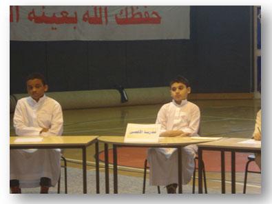 مسابقة أوائل الطلبة ( للصفوف العليا )