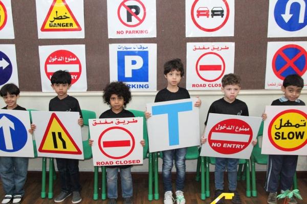احترام إشارات المرور 1-A